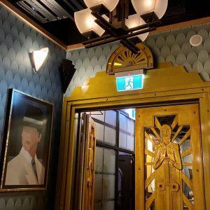 Kong Cocktail Bar Christchurch Art Deco Lift